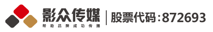 沈阳荼十文化传播有限公司